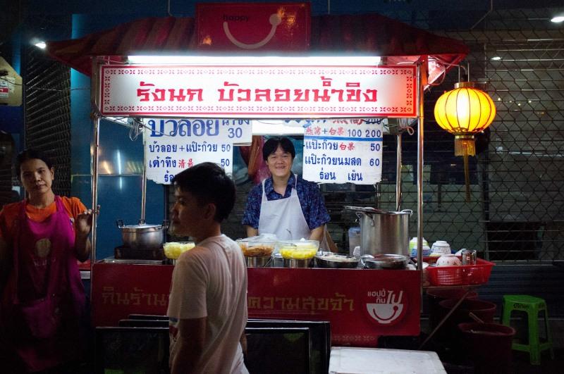 BG_FUJI_THAI-5