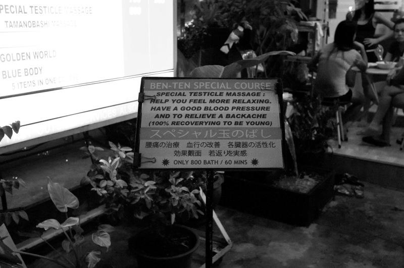 BG_FUJI_THAI-53